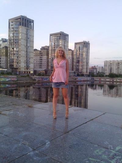 Светлана Любимова