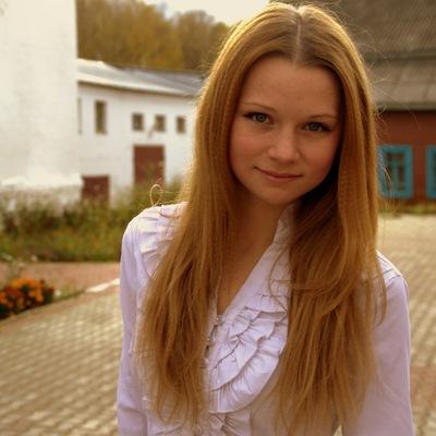 Василина Никешина, 2 апреля , Одесса, id50439481