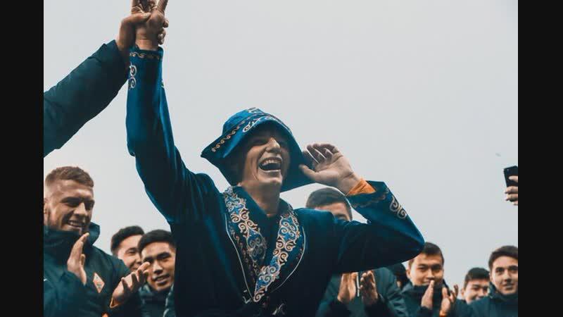 Прощание Андрея Аршавина с болельщиками и «Кайратом» 11.11.2018