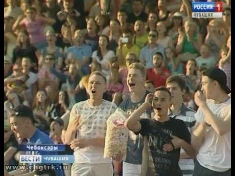 Спасибо, футбол! Чебоксарские болельщики «играли» до финала