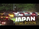 Gravy Garage Street Drifting In Japan