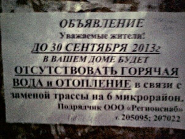 Фото №309288325 со страницы Леонида Климова