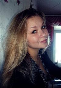 Екатерина Маскина, 17 августа , Димитровград, id88507219