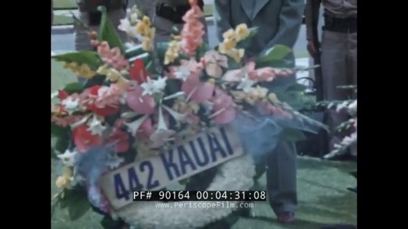 442nd INFANTRY REGIMENT 1953 REUNION IN HONOLULU, HAWAII JAPANESE AMERICAN COMBAT TEAM WWII 90164