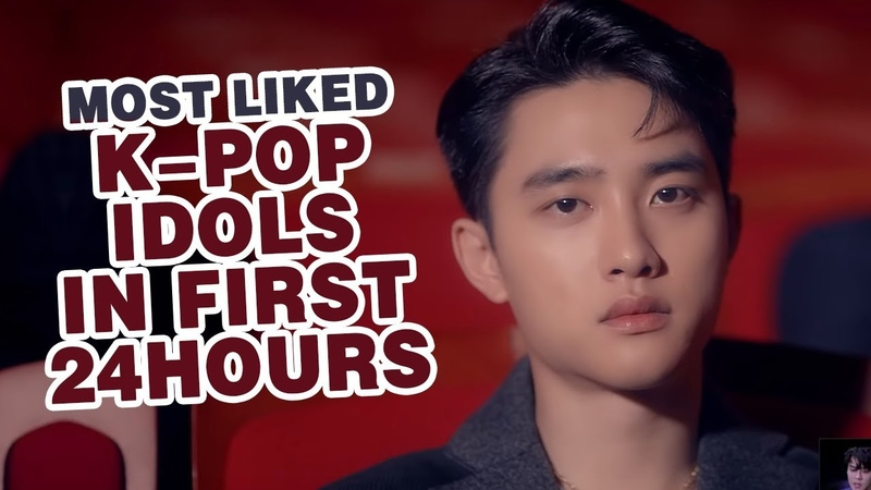 15 дек. 2018 г. [TOP 30] K-POP IDOLS MOST LIKED IN FIRST 24 HOURS ON YOUTUBE