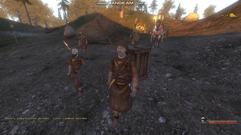 Поход войска лорда Палмера на Тальмберг