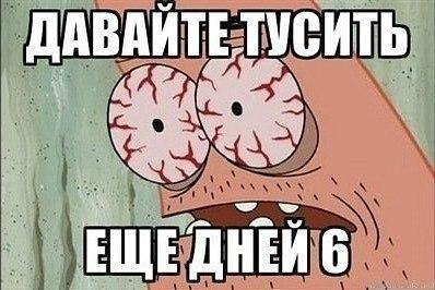 Олег Комличенко | Мурманск