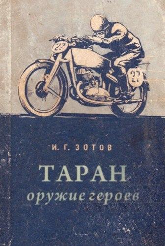 Фальшивые обложки для книг: