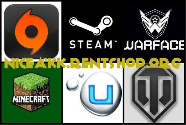 Онлайн магазин [Niceakk.rentshop.org]