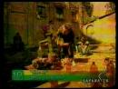 Staroetv / Слава (Дарьял-ТВ, 7.12.2001) 10 место. Би-2 — Моя любовь