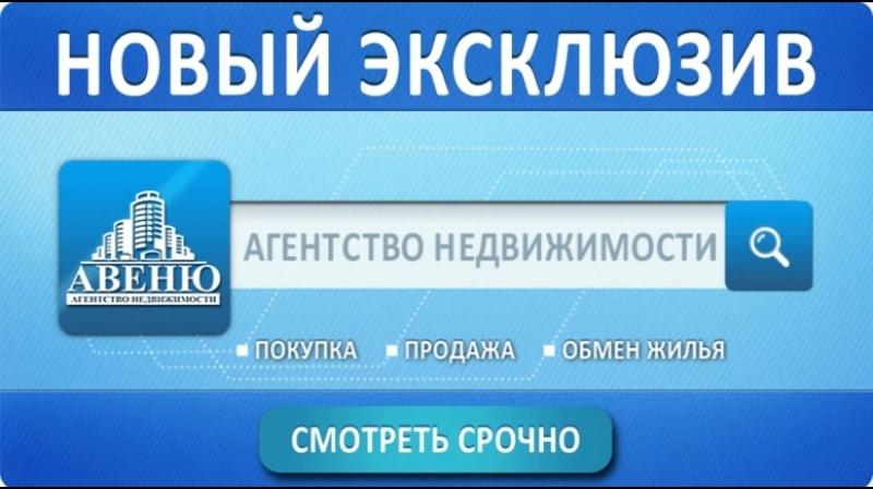 1-ая квартира ул.ШОРСА, 47