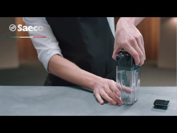 How to detach the milk carafe of your Saeco machine