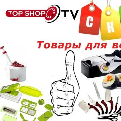Яна Верткова, 22 апреля , Днепропетровск, id221262286