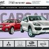 Создай свой бизнес на поиске автозапчастей