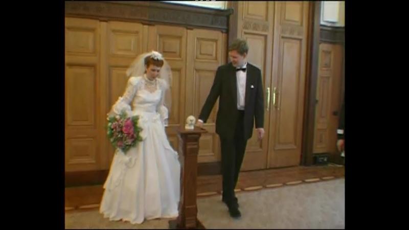 продолжение Свадьба 8 мая 1998г Сашка Томилова 2 3 годика Новомихайловское Балабаново