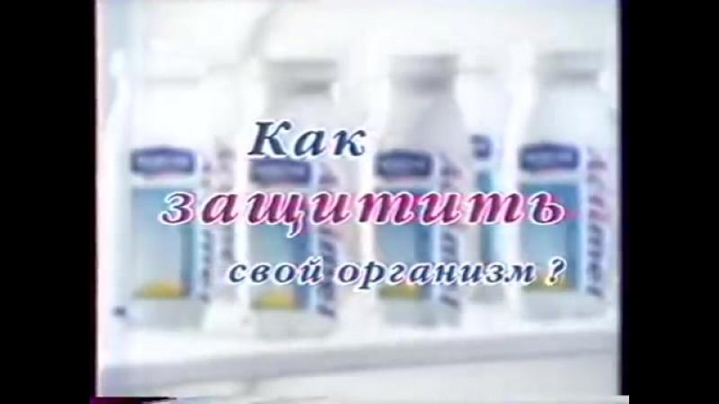 Реклама и анонс (НТВ,06.01.2002) (01)