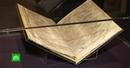 В Великобританию впервые за 1300 лет вернулся древнейший рукописный экземпляр Библии