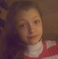 Лера Германова