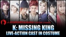 K Missing Kings Stage Play Cast in Costume