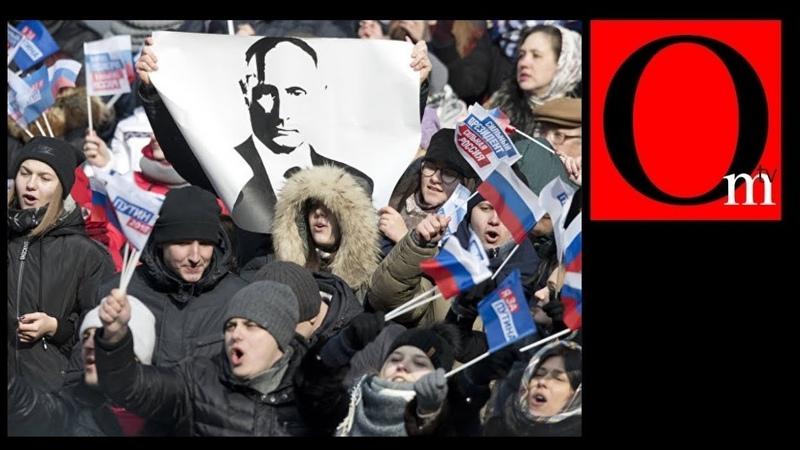 Россия отказывается от развития Скрепы важнее