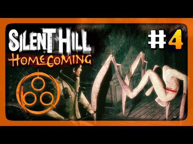 ГРАНД ОТЕЛЬ ✅ Silent Hill: Homecoming Прохождение 4