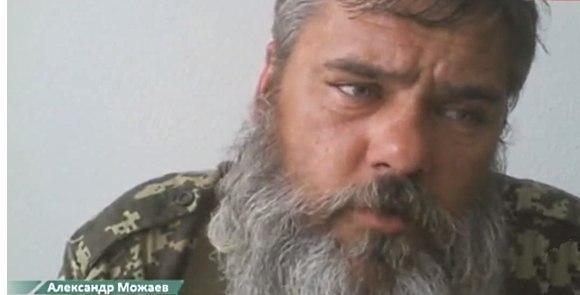 """Среди террористов все чаще возникают конфликты: """"казаки"""" пообещали отомстить за избитого боевика - Цензор.НЕТ 2468"""