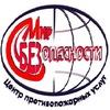 """ООО """"Мир безопасности"""", Кострома"""