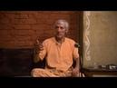 Об осознанной духовной практике Бхагаван Прабху Брахмачари 16 ноября 2018 года Москва Кисельный