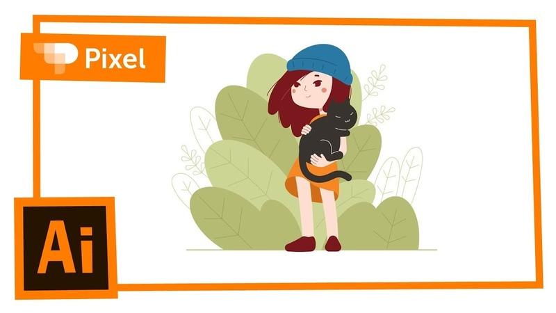 Рисуем девочку с котиком в Adobe Illustrator