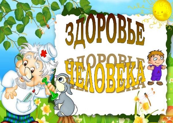 Расписание автобусов от областной больницы челябинск троицк