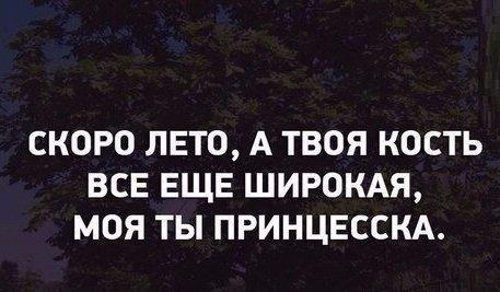 Фото №417688991 со страницы Аллы Копчинской