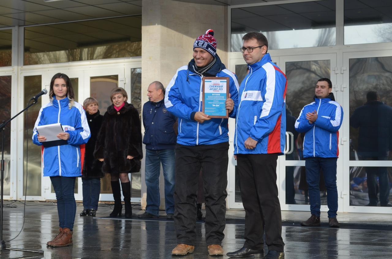 В Армянске высадился «Снежный десант РСО»