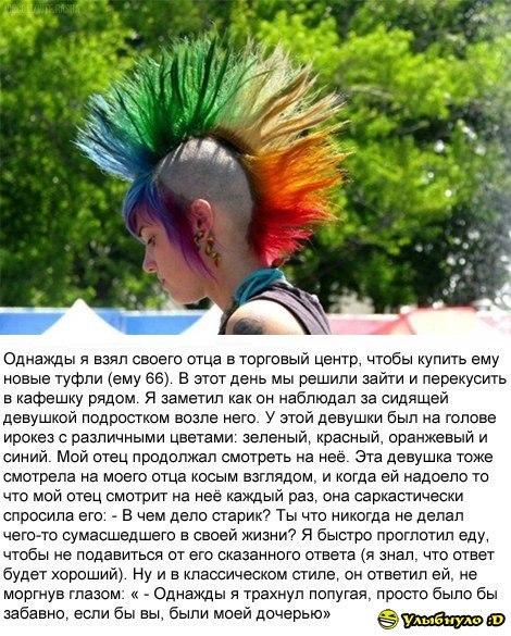 Субкультуры - Страница 2 8sPMTOW6GT4