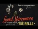 Колокольчики The Bells 1926 Джеймс Янг