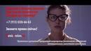Продающий видеоролик увеличивает конверсию без затрат на рекламу