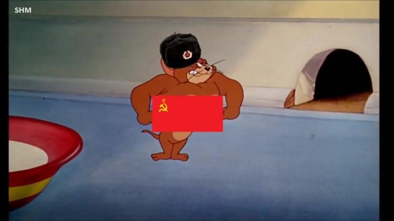 [v-s.mobi]Tom and Jerry - Germany vs USSR Том и Джерри - Германия против СССР