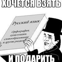 Наталья Марагина, 7 августа , Санкт-Петербург, id208401526
