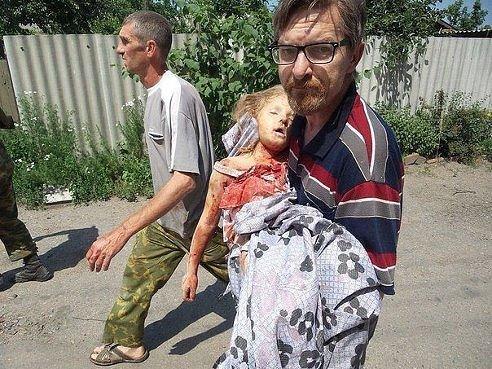 новости украины онлайн