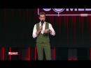 Андрей Бебуришвили - Про свободные отношения