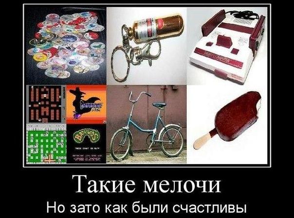 Вспомним наше время) 90-е НОСТАЛЬГИЯ (Клипы,Муз | ВКонтакте