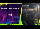 Escape From Tarkov 48
