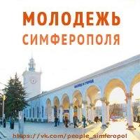 people_simferopol