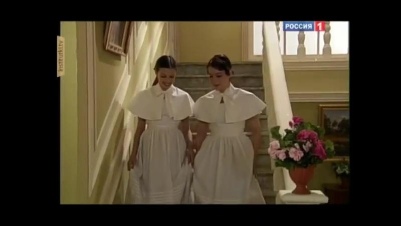 Институт благородных девиц - 13 серия