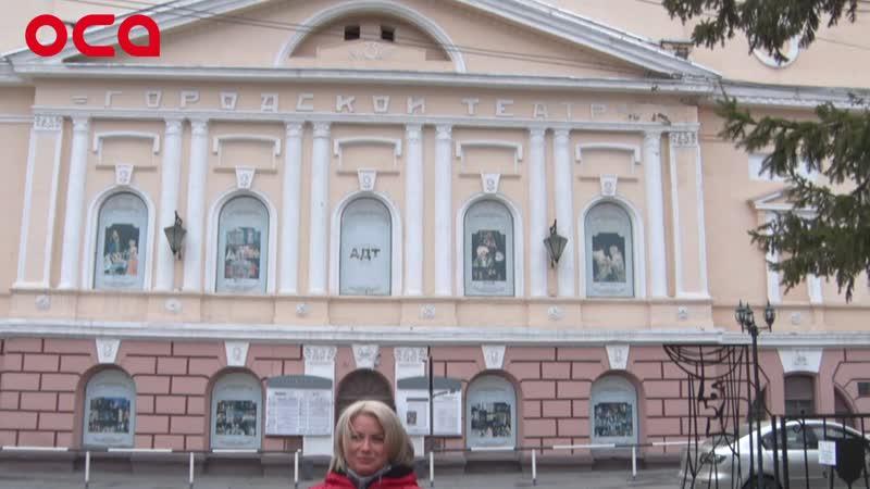 Театралы показали спектакль-квест ОАЗИС А об истории Ачинска