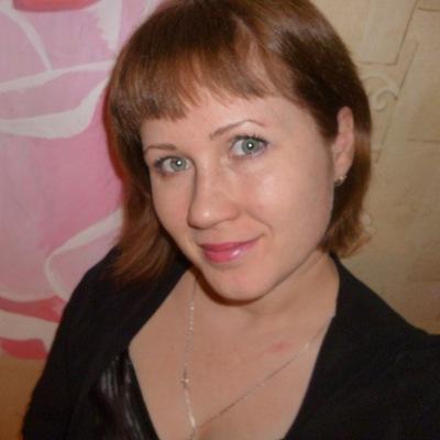 Евгения Сердюкова, 16 января , Каменск-Уральский, id26548434