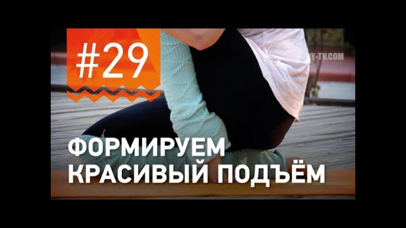 №29. Как сделать НОГИ КРАСИВЫМИ? Упражнеия от чемпионки мира по фитнесу Марии Поп...