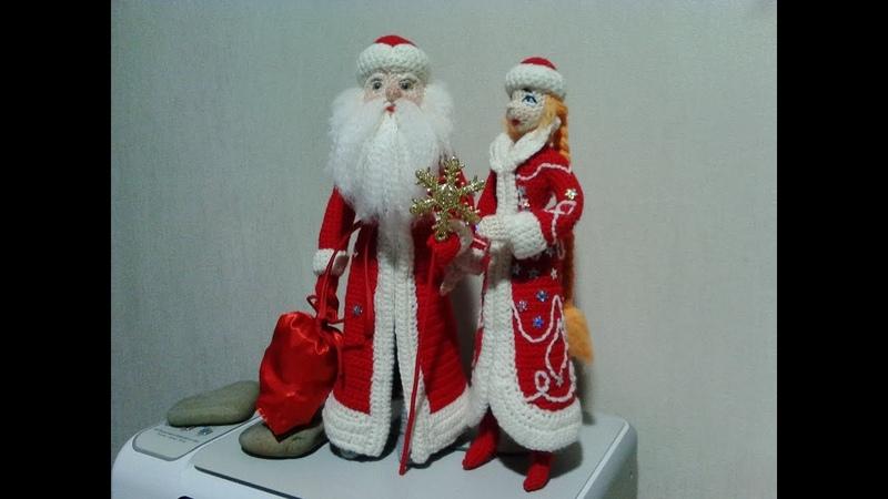 Дед Мороз ч 3 Santa Claus р 3 Amigurumi Crochet Вязаные игрушки Вяжем вместе