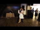 Постановка свадебного танца. Танго!