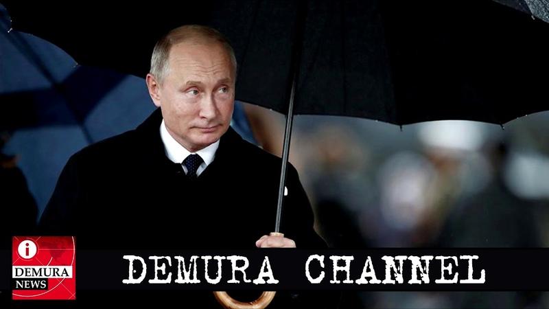 Путин в тяжелой ситуации распад России приближается