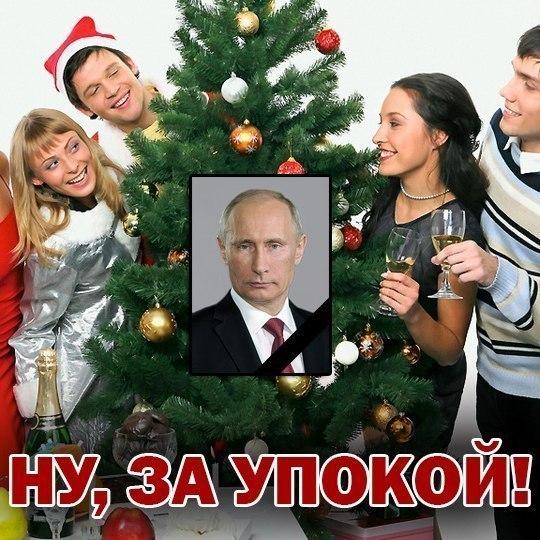 С 1 января в Украине увеличен минимальный размер пенсии семьям погибших военнослужащих - Цензор.НЕТ 3376